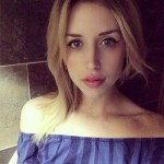 Peaches Geldof's Death: All The Latest News