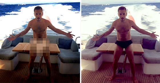Liam Payne's Naked Photo Was A Joke!